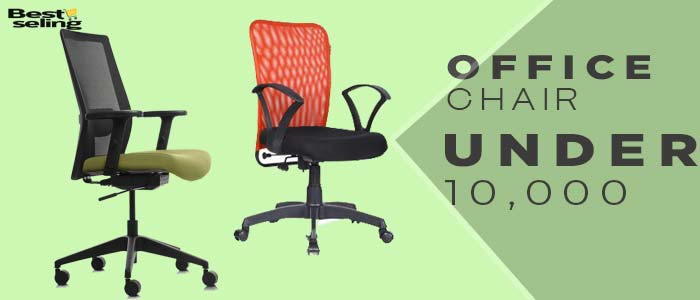 Best Office Chair Under Rs.10000 In 2021[Latest Top Pick]